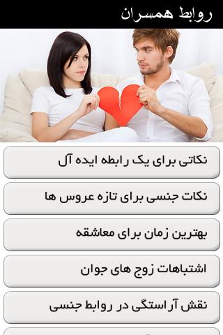 http://sohrabeghashang.persiangig.com/11111/2.jpg