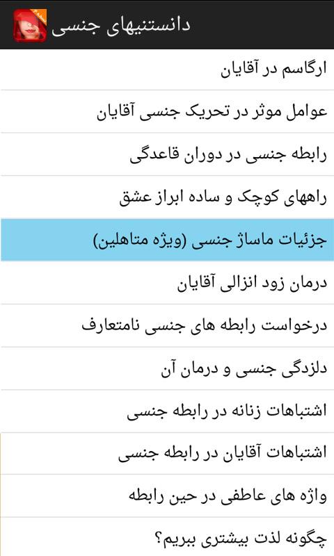 http://sohrabeghashang.persiangig.com/6.jpg